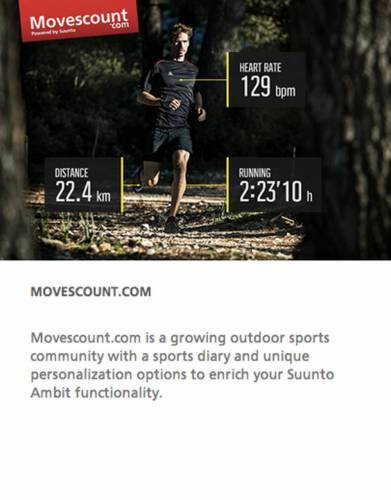 Movescount.com is a growing outdoor sports community with a sports diary and unique personalization options to enrich your Suunto Ambit functionality.